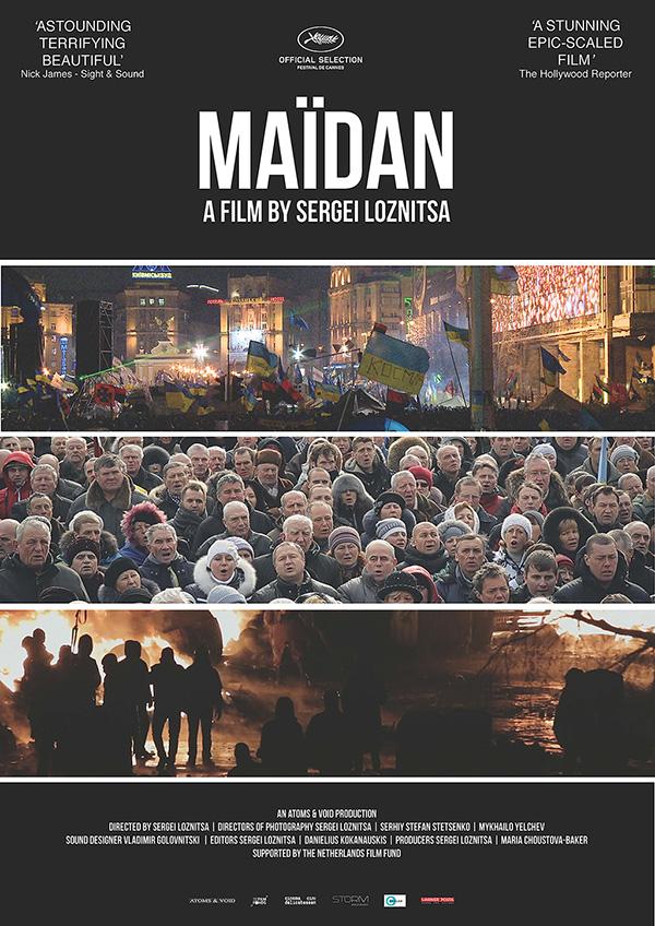 2015_event_maiden_loznitsa
